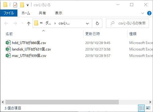 WinArchiveLiteのZIPをWindowsで展開