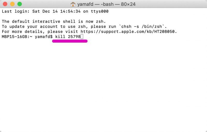 Macのターミナルでkillコマンド実行