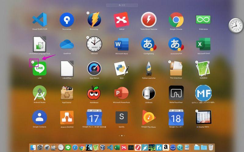 MacのLaunchPad