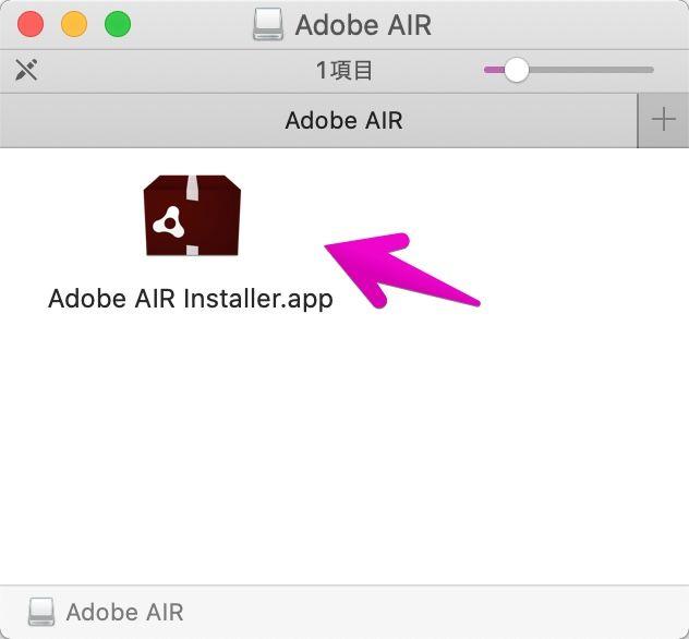 Adobe AIR Installer.app