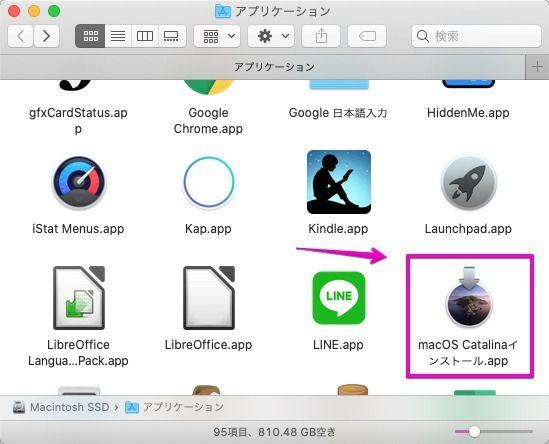 OS X 10.15 Catalinaインストーラー