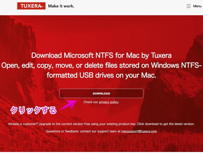 TUXERAのダウンロードページ