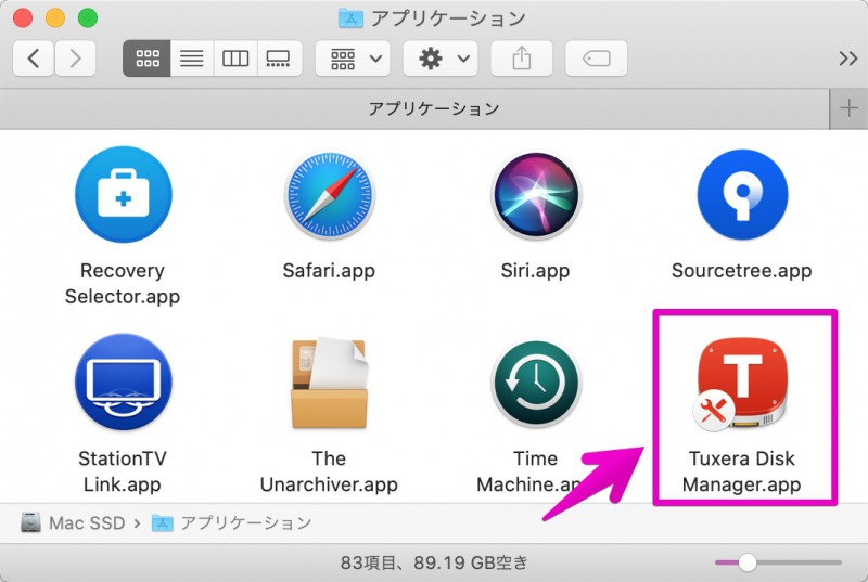 Tuxera Disk Manager.appのアイコン