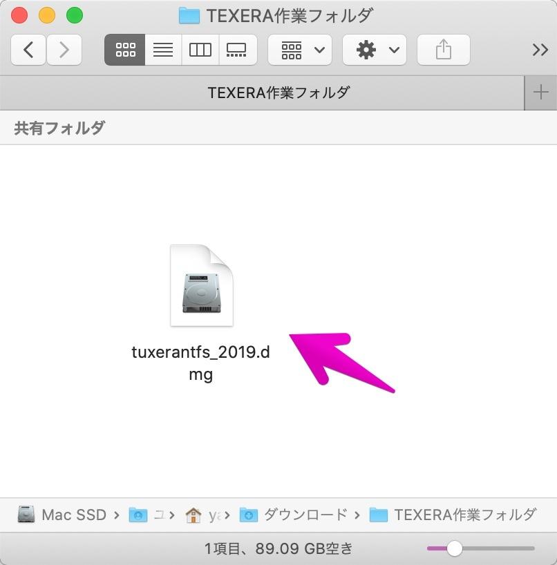 TUXERAのdmgファイル