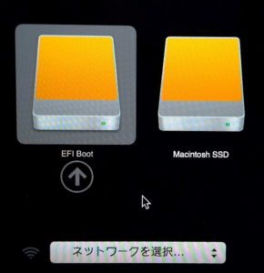 MacBook Pro15のブートオプション