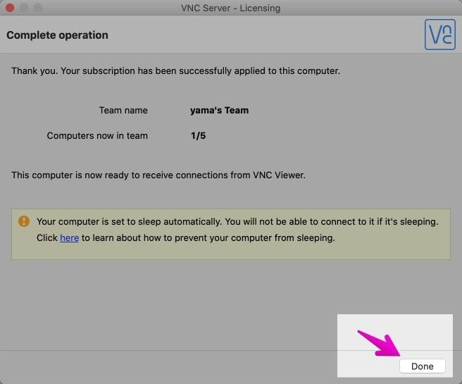 VNC Serverログイン