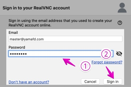 RealVNCアカウントにログイン