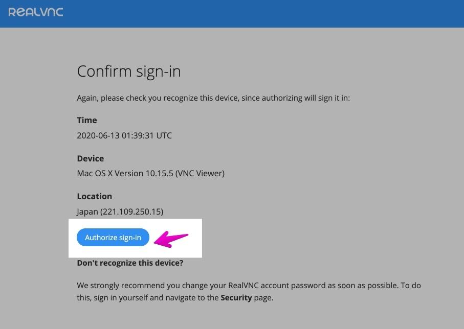 RealVNC認証許可のページ