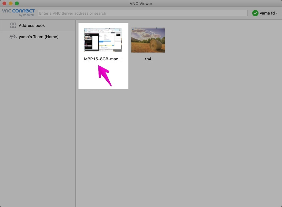 RealVNCのサーバ一覧画面