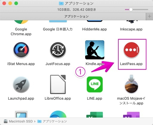 LastPass.appの起動