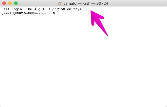 Macのターミナル起動画面
