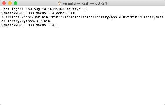 Macのzshシェルのパス確認