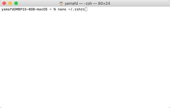 Macのzshシェルの設定ファイルを開く