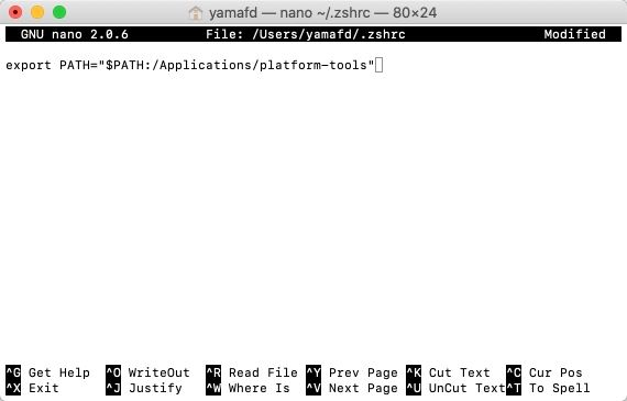 Macのzshシェルの設定ファイルを編集中