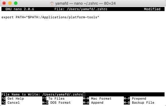 Macのzshシェルの設定ファイルを保存確認