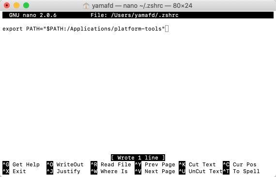 Macのzshシェルの設定ファイルを保存完了