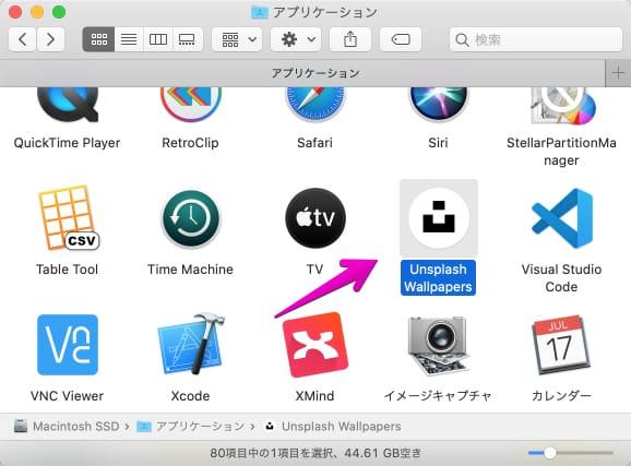Finderの「アプリケーション」フォルダの中の「Unsplash Wallpapers」アイコン