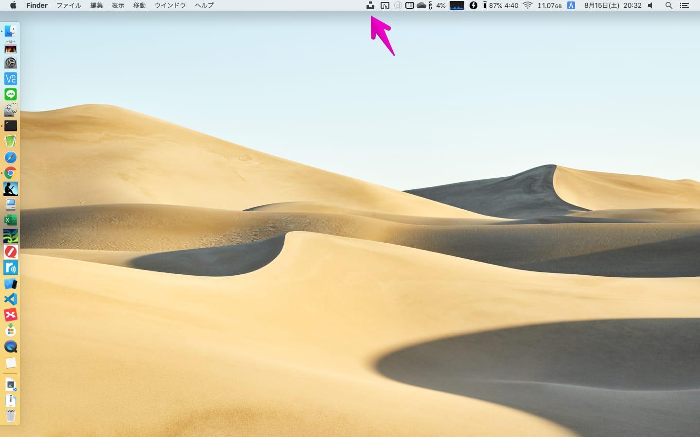 Macのメニューバーに表示された、「Unsplash Wallpaper」アイコン