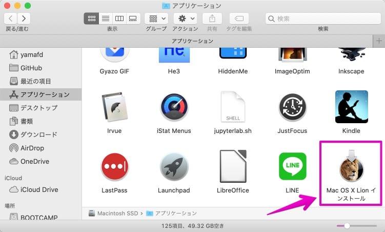 MacのFinderのMac OS X 10.7 Lionインストーラ