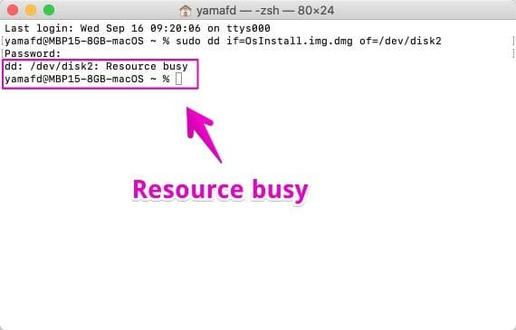 Macのターミナルで、Resource busyの表示