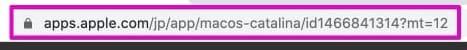App StoreのmacOS 10.15 Catalinaのページ