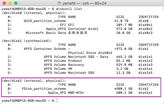 "Macのターミナルで""diskutil list""実行"