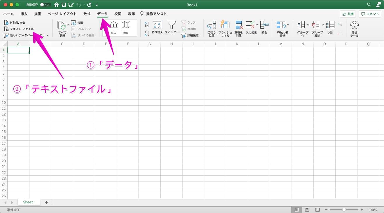 Excel 365 Mac