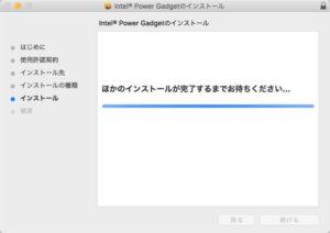 「Intel Power Gadget」インストール画面