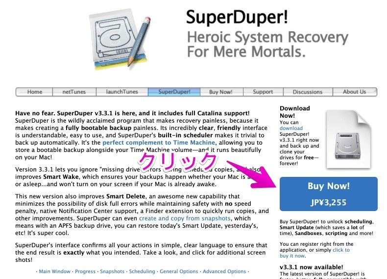 「SuperDuper!」公式サイト