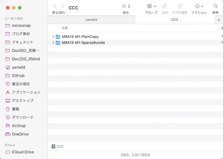 NASにCCC保存用のフォルダを作成した