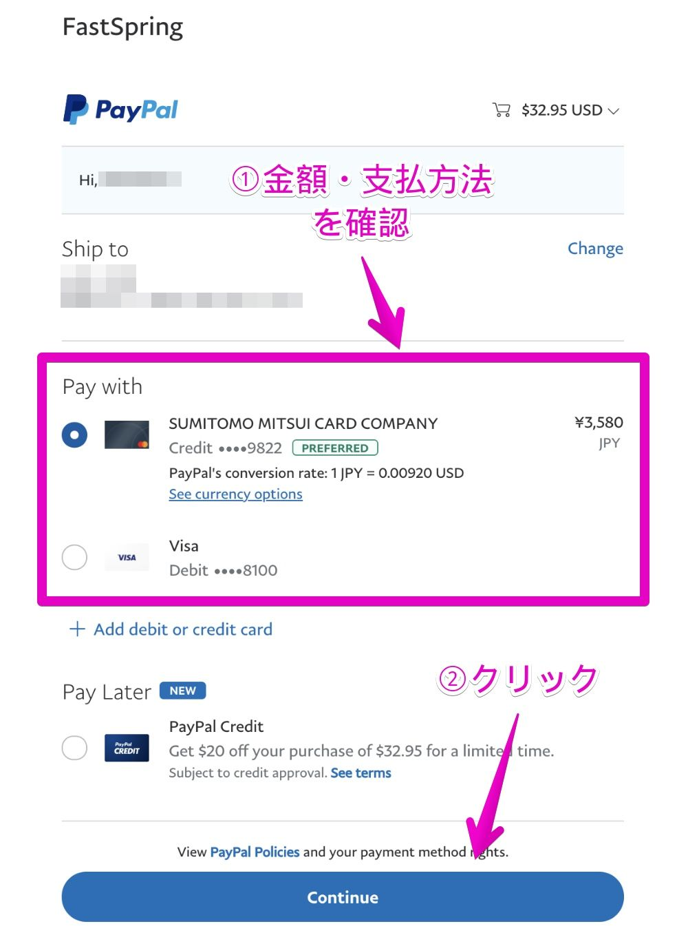 「ForkLift 3」のPayPal支払画面
