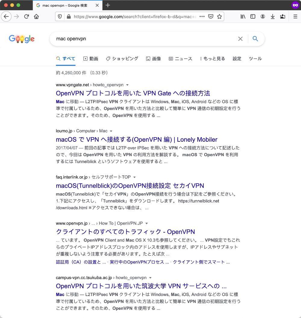 Mac版Firefox