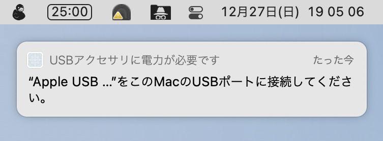 MacのSuperDriveエラー