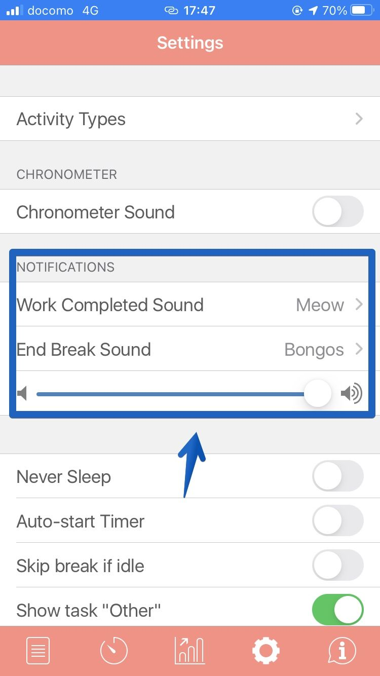 iPhone版「Be Focused Pro」のSettings画面