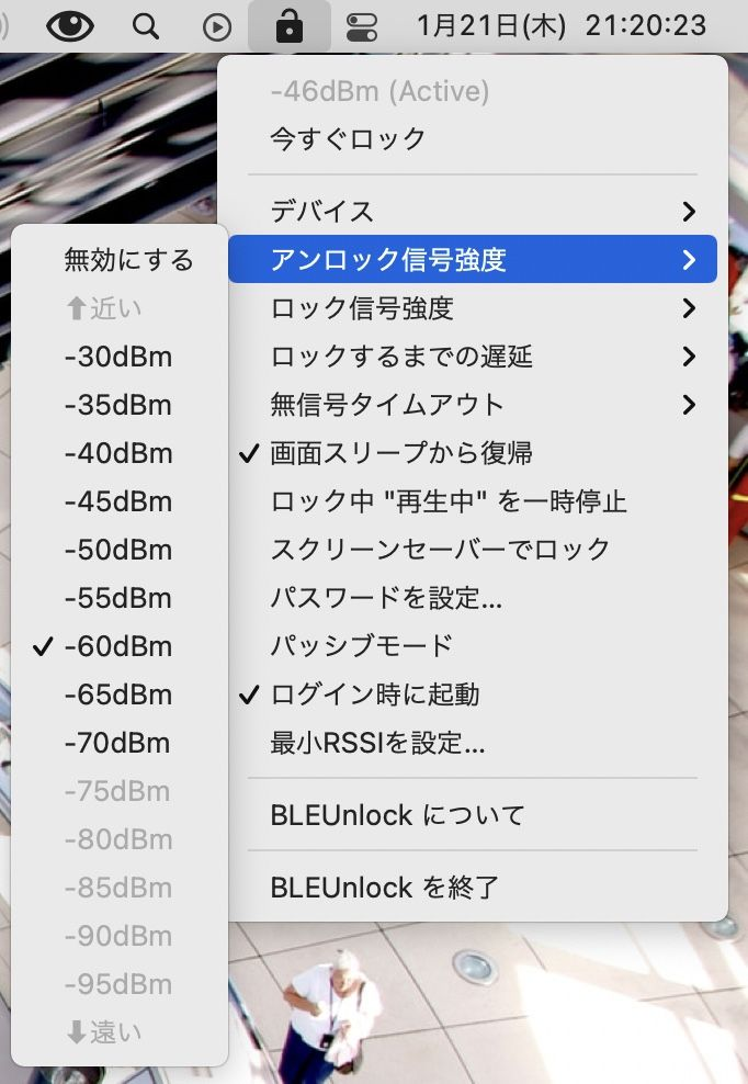 アプリ「BLEUnlock」の設定
