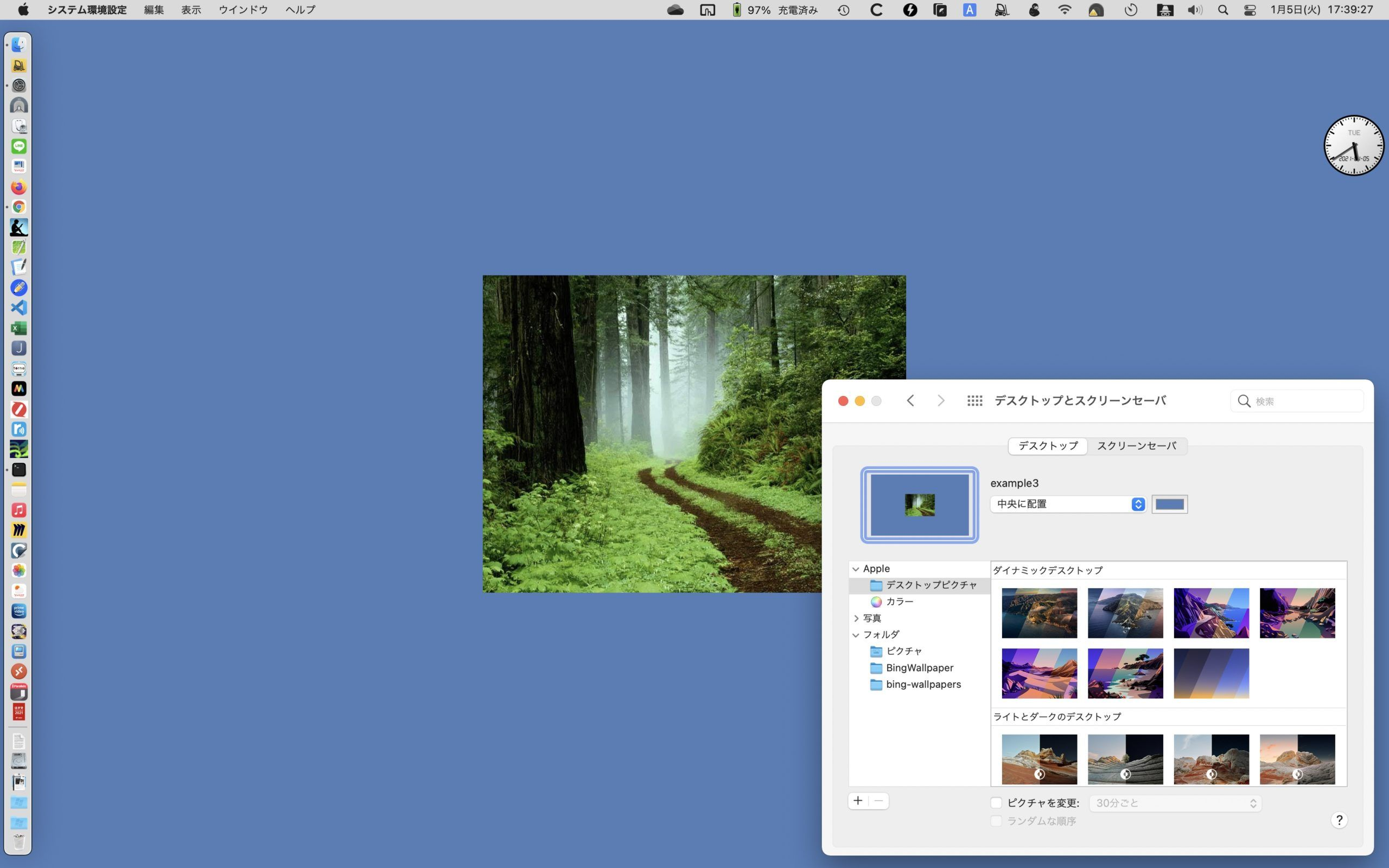 Macの壁紙の設定