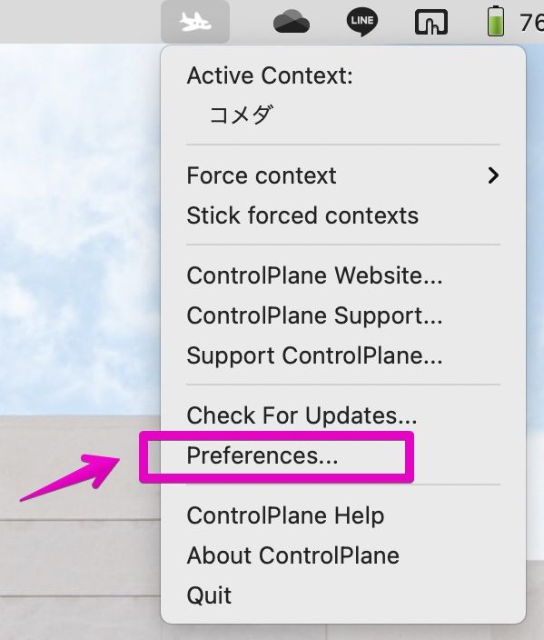 Macのメニューバーに表示された「ControlPlane」