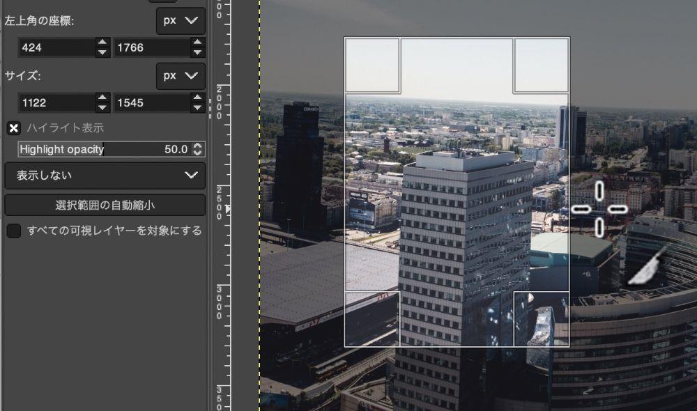 GIMPで「切り抜き」の領域を指定
