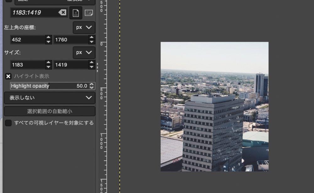 GIMPで「切り抜き」の領域の確定