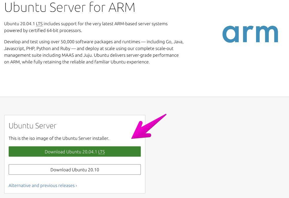 Arm版Ubuntu Linux Serverダウンロードページ