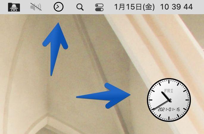 アプリ「UBClock」のデスクトップ上の時計表示