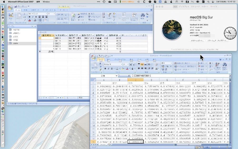 CrossOverで動いている「Excel 2007」と「Access 2007」
