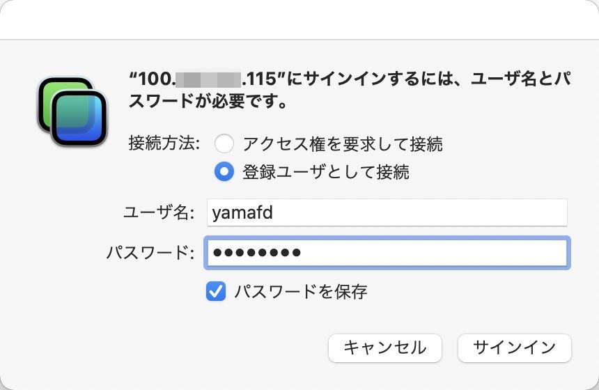 VNC接続画面