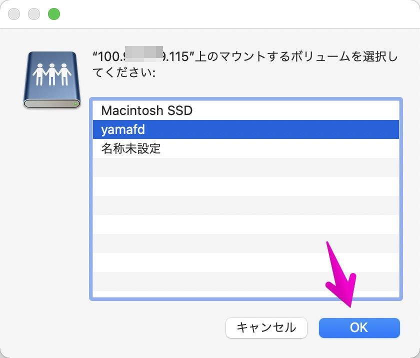 MacのSMBマウント画面