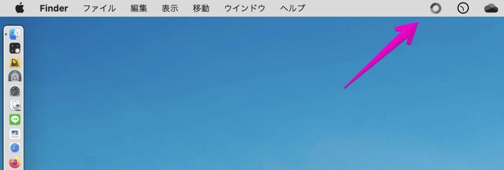 Macのメニューバーに表示された、アプリ「Usage」のアイコン