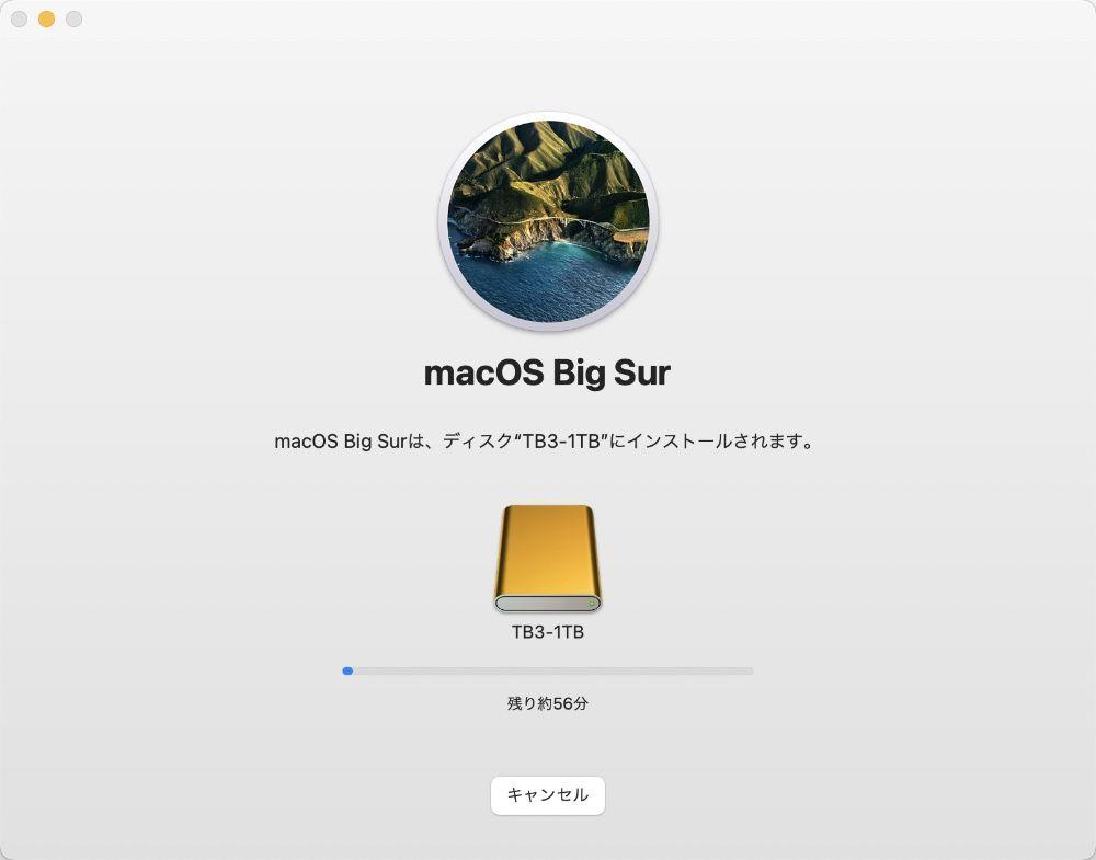 macOS big Surのインストール進行中の画面
