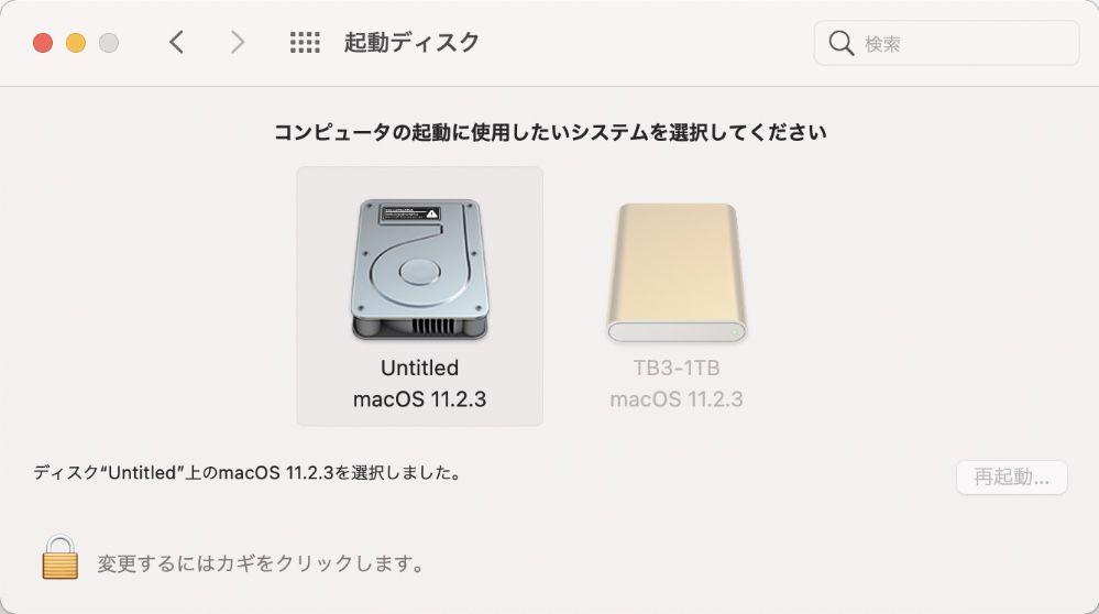 Macの「システム環境設定」-「起動ドライブ」
