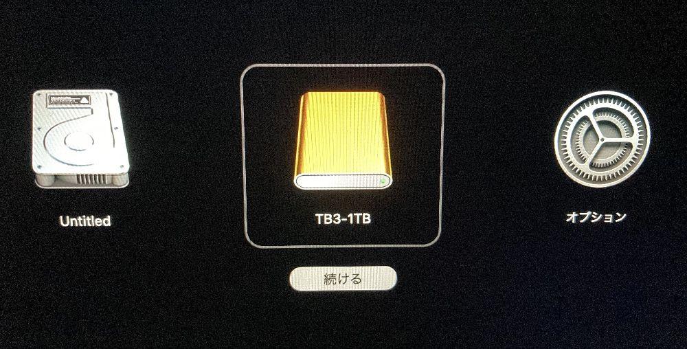 Macの起動ドライブ選択画面