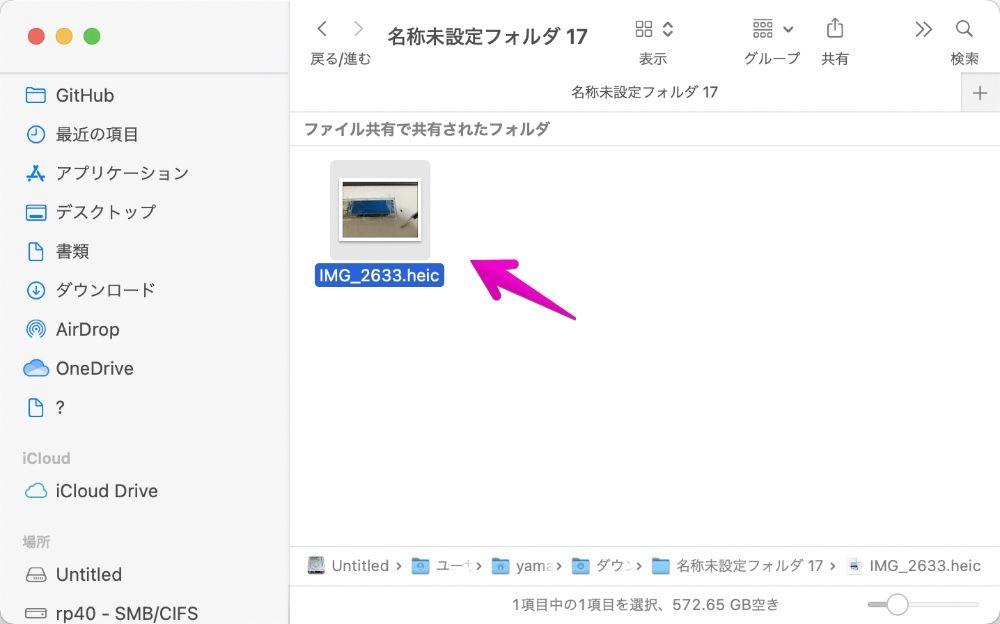 MacのFinderの写真ファイル