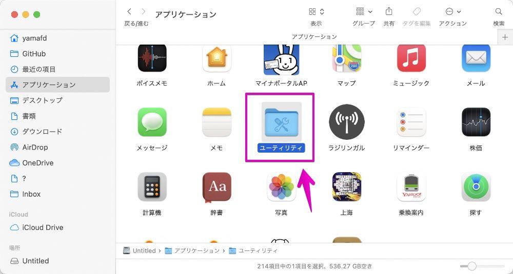 MacのFinderでフォルダ「アプリケーション」